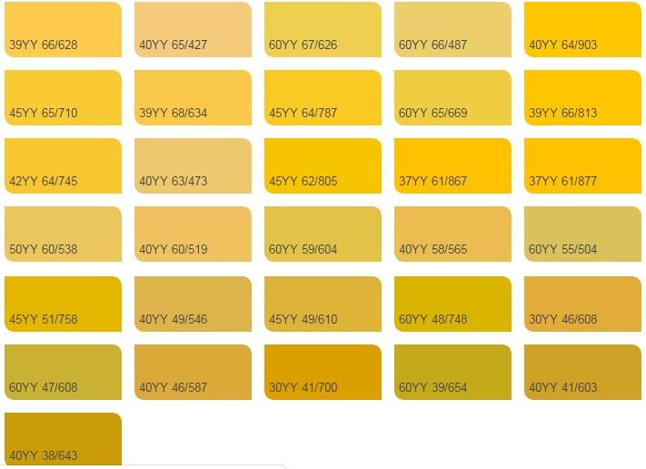 Các màu vàng 3 - Bảng màu sơn Dulux| Quạt màu sơn Dulux
